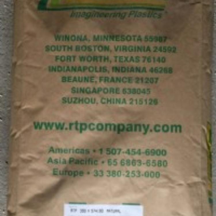 美国RTP PC EMI 361 FR PC
