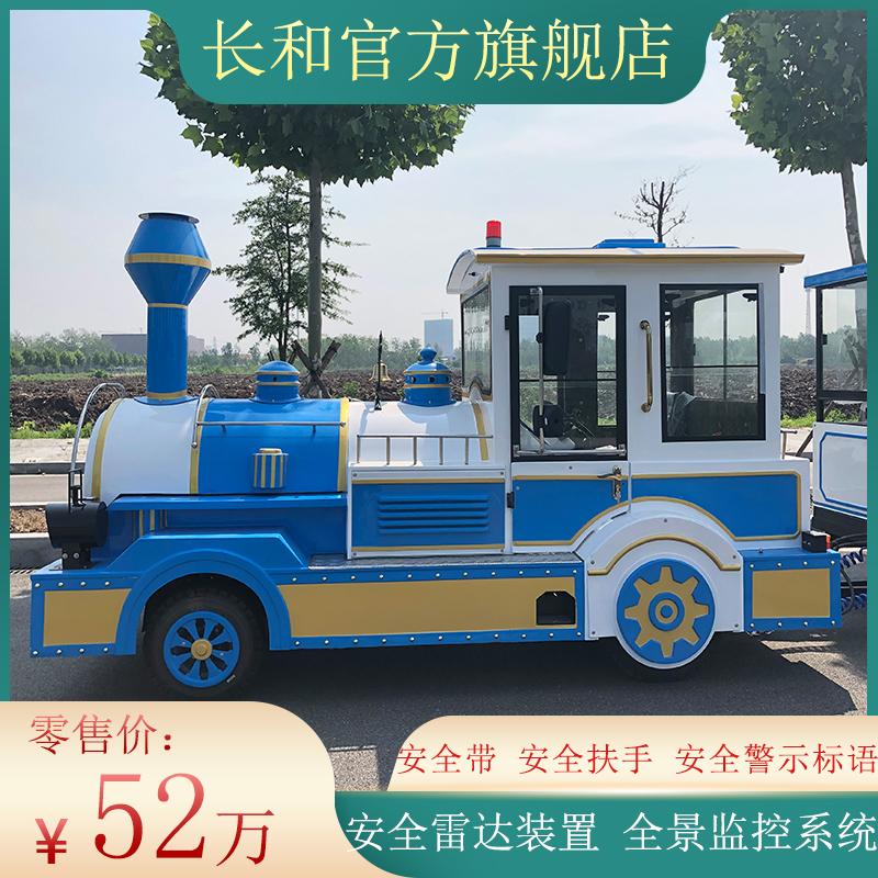 長和游樂火車 特色小鎮旅游觀光小火車 景區小火車