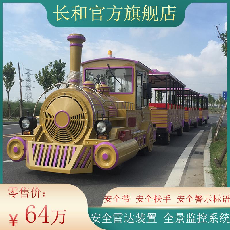 長和游樂 景區小火車 景區觀光小火車 旅游小火車