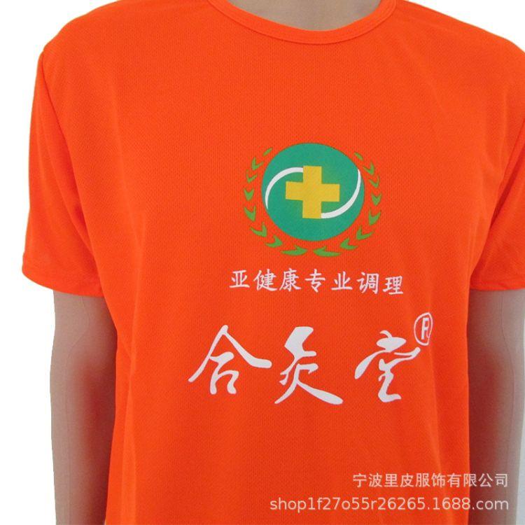 全涤人头热升华圆领短袖t恤定制国外选举丝印广告T恤源头厂家定做