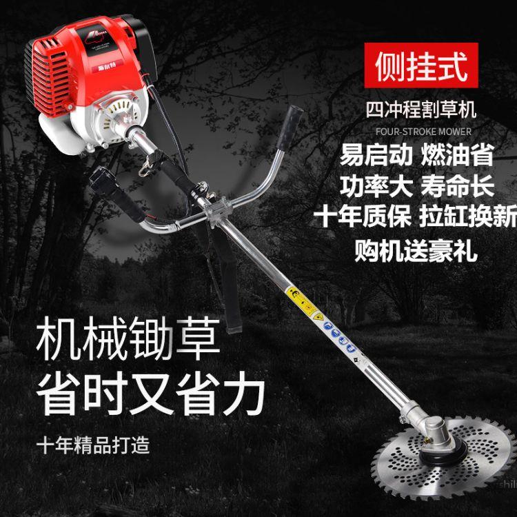 割草機四沖程背負式小型多功能農用汽油開荒打草家用除草機收割機