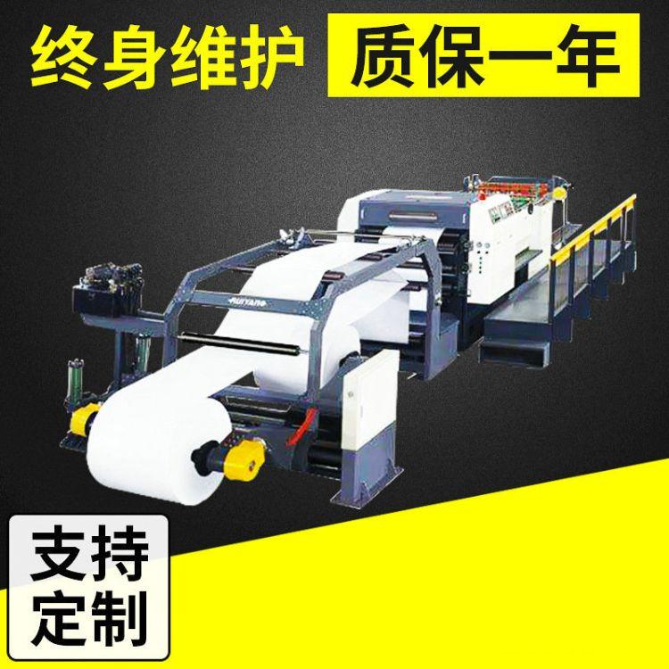 瑞安厂家卷筒纸横切机 不干胶铝箔高速横切机厂家