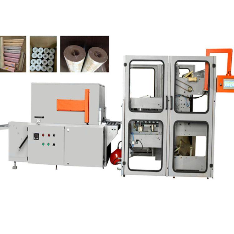 直销壁纸包装机 KDF-B10600型半自动半封热收缩包装机