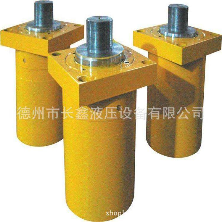 摆动液压缸旋转油缸旋转液压缸摆动油缸厂家直销