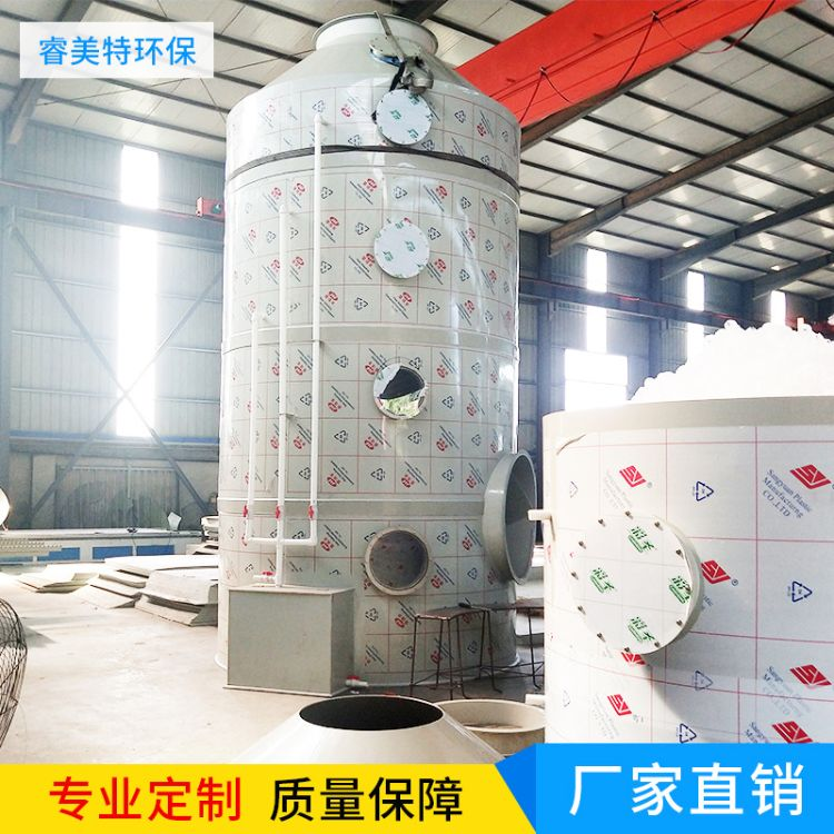 喷淋塔 PP废气处理设备水喷淋废气净化喷淋塔酸雾处理设备