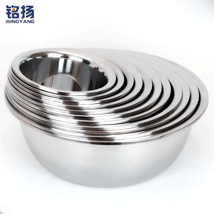 加深不锈钢盆 无磁调料缸汤盆 9.9元店加厚多用盆 反边面盆