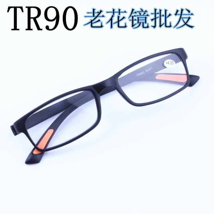 批发跑江湖地摊8001爆款TR90老花镜抗弯摔不坏砸不烂树脂老花眼镜