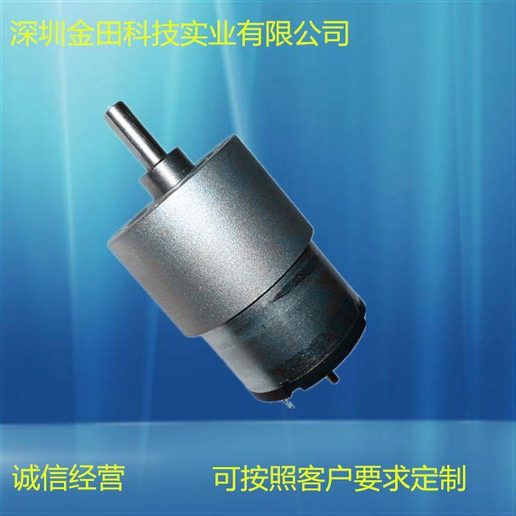 GT37-520自动出纸机仪器仪表 自动化设备减速电机3.7V/4.5V/6V/12
