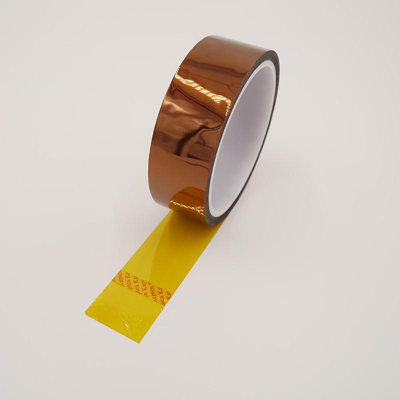 SMT耐高温保护膜 茶色金手指胶带手机电池包裹线路板绝缘胶带