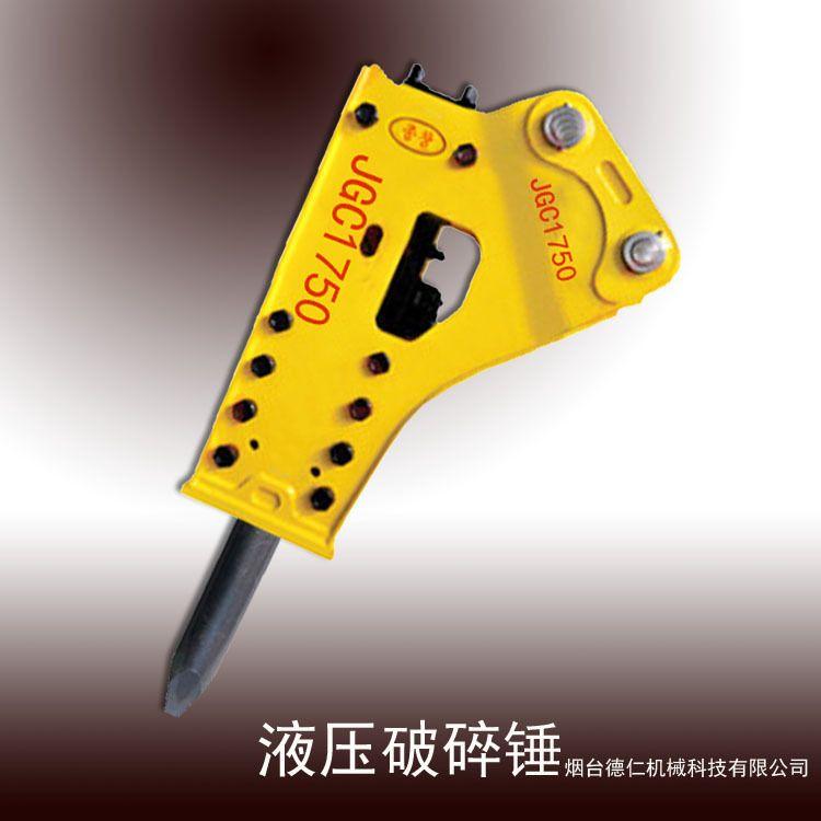 厂家直销JGC175液压破碎锤进口机芯炮机斗山大宇现代凿岩开矿炮锤