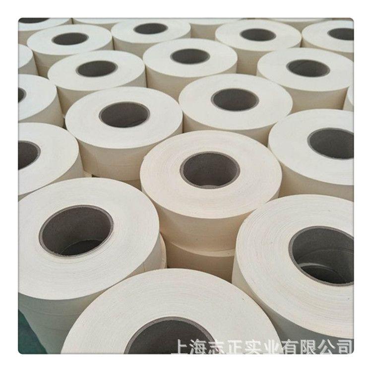 工厂直销激光打孔纸带-墙体补缝纸带-嵌缝纸带-进口纸补缝纸带