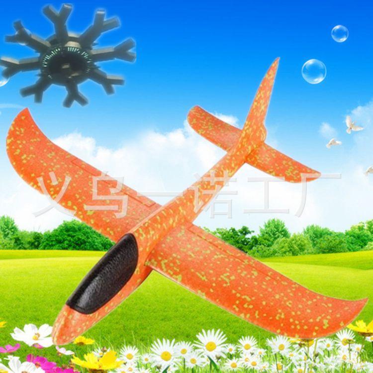 手拋泡沫軟飛機48cm耐摔滑翔機模型EPP超輕材質兒童戶外玩具批