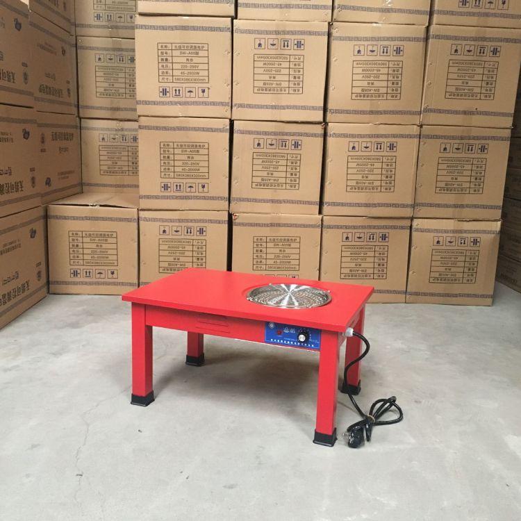 森旺電爐家用紅色多功能調溫電爐烤火爐取暖爐、電爐絲電熱爐子