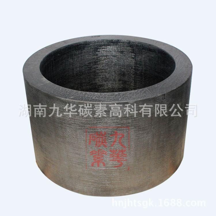 碳碳復合材料 炭炭復合材料 C/C復合材料