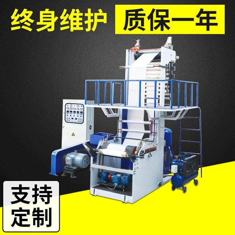 小型吹膜机 厂家定制吹膜机 用于产品定制