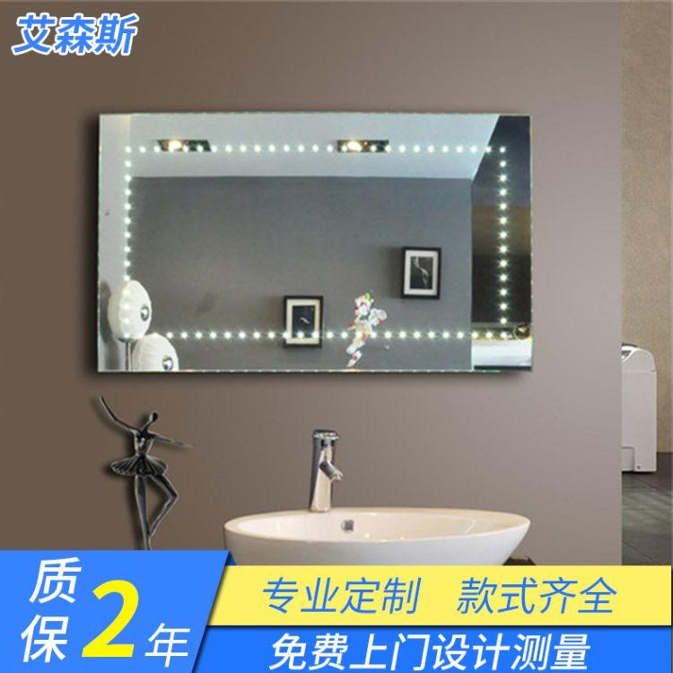 艾森斯 方形LED颗粒灯镜 卫浴 美观 耐用 防锈 酒店 会所 别墅