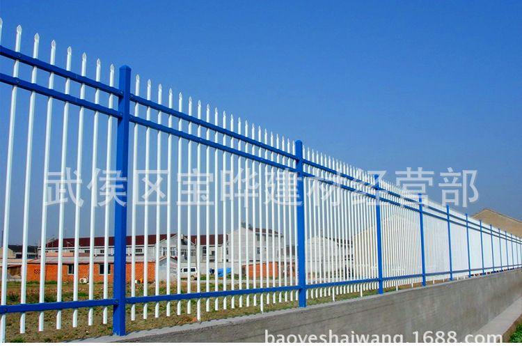鋅鋼護欄網 圍墻柵欄  鐵藝護欄  小區圍欄 廠區隔離欄  園林道路
