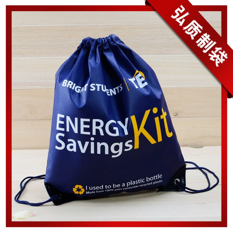 厂家定做创意字母涤纶束口袋环保广告抽绳袋 时尚背包袋 可印logo