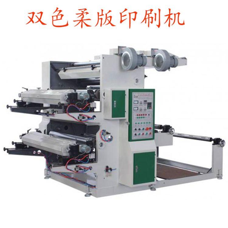 厂家直销两色无纺布柔版印刷机 制袋厂家专用配套柔印机