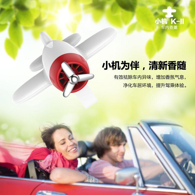 小机汔车香机装饰摆件绿色环保香熏机车内空气新飞虎队出风口摆件
