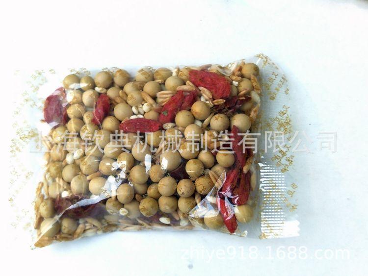 五谷雜糧包裝機 五谷雜糧稱重包裝機 上海欽典廠家供應