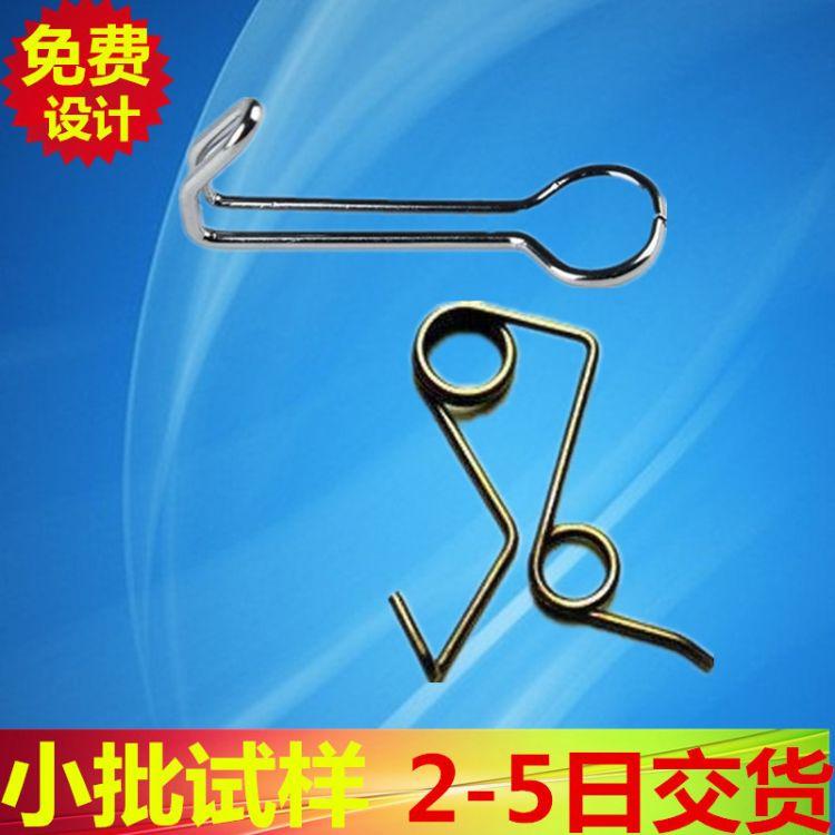 彈簧配件 電子產品彈簧配件 訂做非標彈簧配件 灑水器彈簧配件