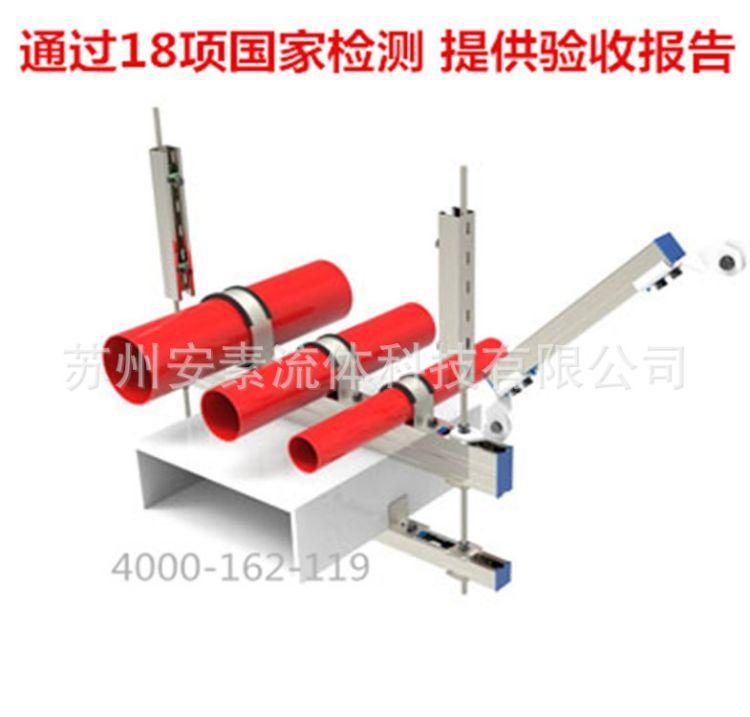 综合系统侧向抗震支架+共架水管侧向抗震支架 抗震支撑系统苏州