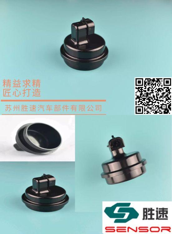 ABS傳感器、輪轂單元傳感器、輪速傳感器、制動傳感器、24535046