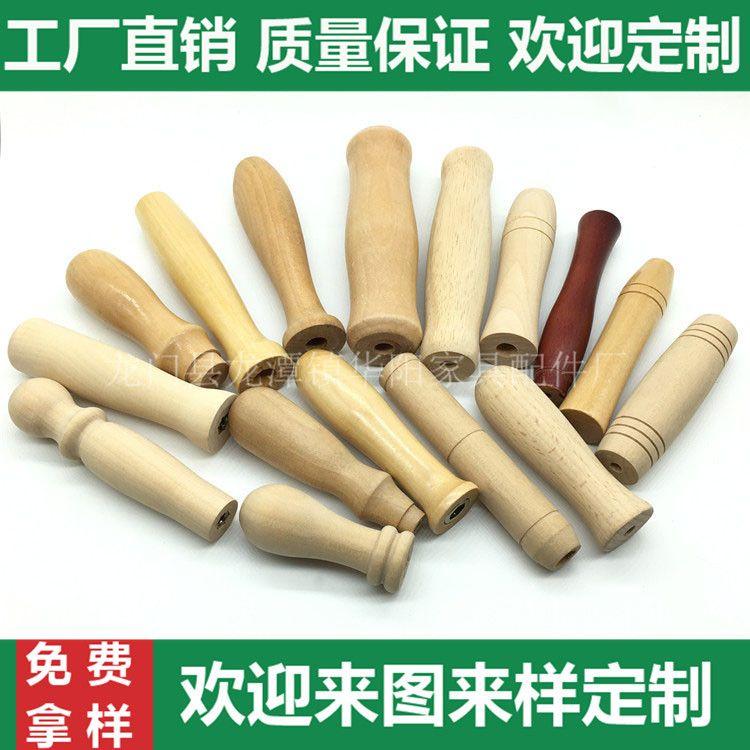 厂家直销加工木质手柄 实木工艺木手柄 园林工具木制手柄五金手柄