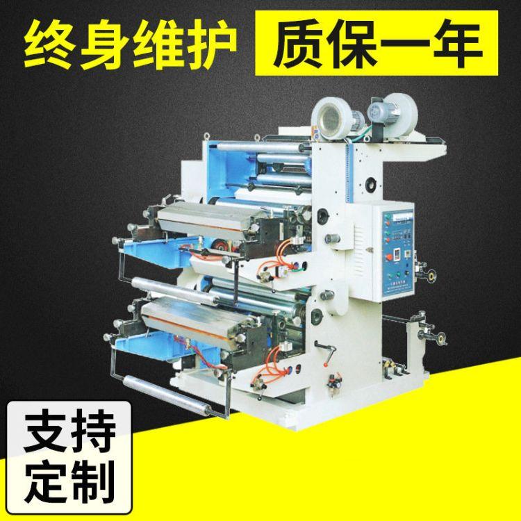 两色柔性印刷机 pe薄膜600MM宽凸版印刷机 可配气涨轴放料