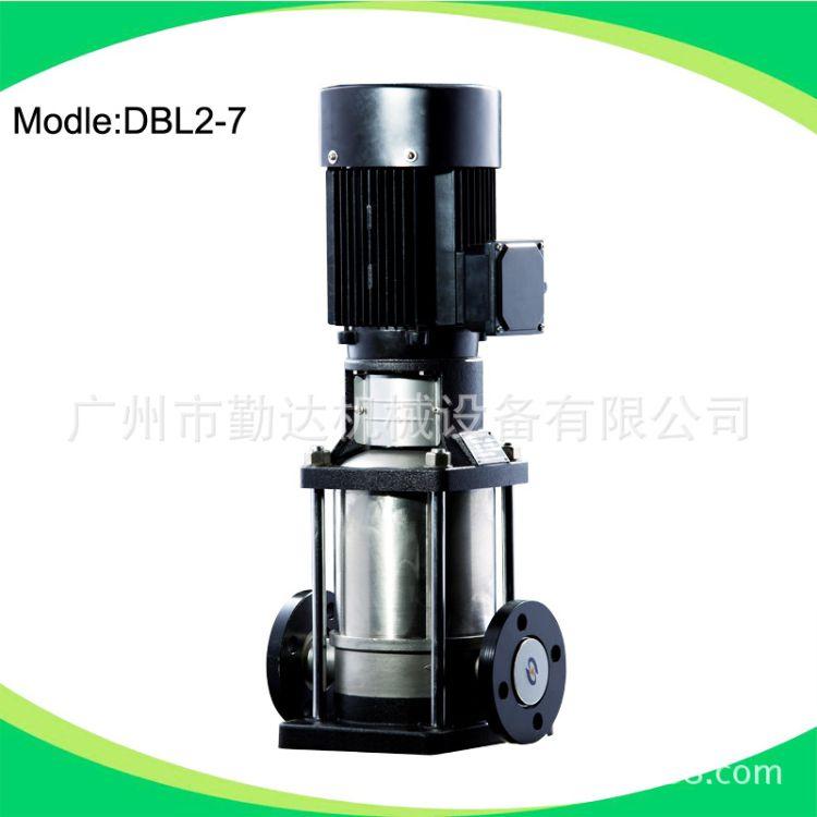 DBL2-7立式多级离心泵 管道卫生级离心泵 立式管道离心泵微型