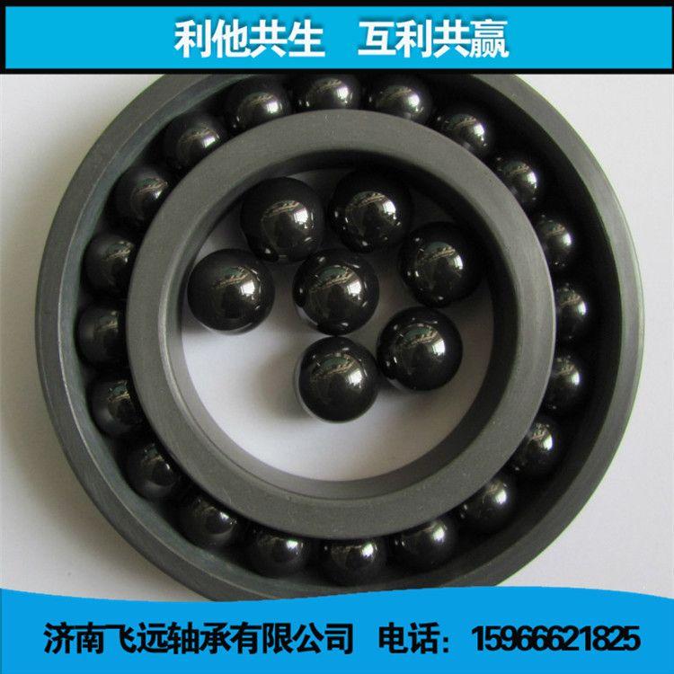 进口深沟球轴承 6800高质量高温高速不锈钢深沟轴承 定做特种轴承