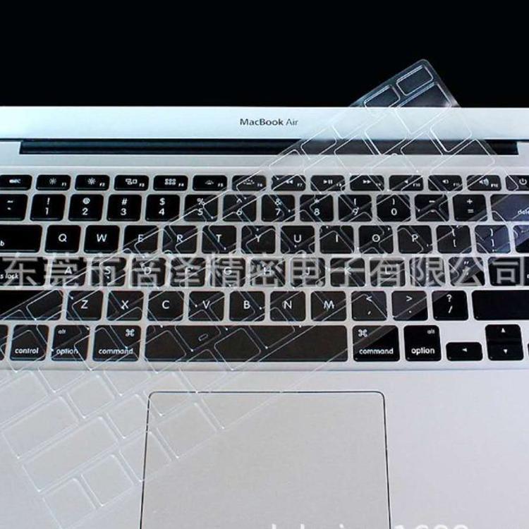 苹果笔记本键盘膜 MacBook Pro/Air鍵盤保护膜厂家现货批发可定制