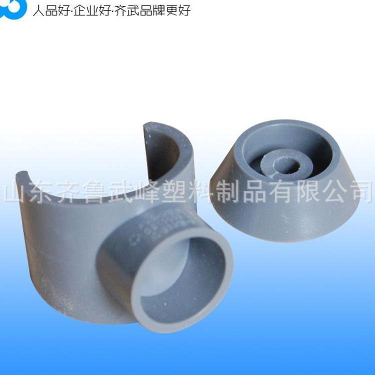 供应PVC给水管件 厂家直销 优质PVC管卡φ20-φ50