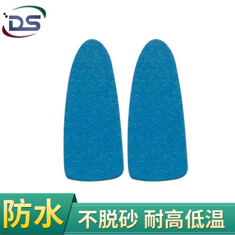 DS 美容美甲防滑砂纸 彩色防水打磨砂纸