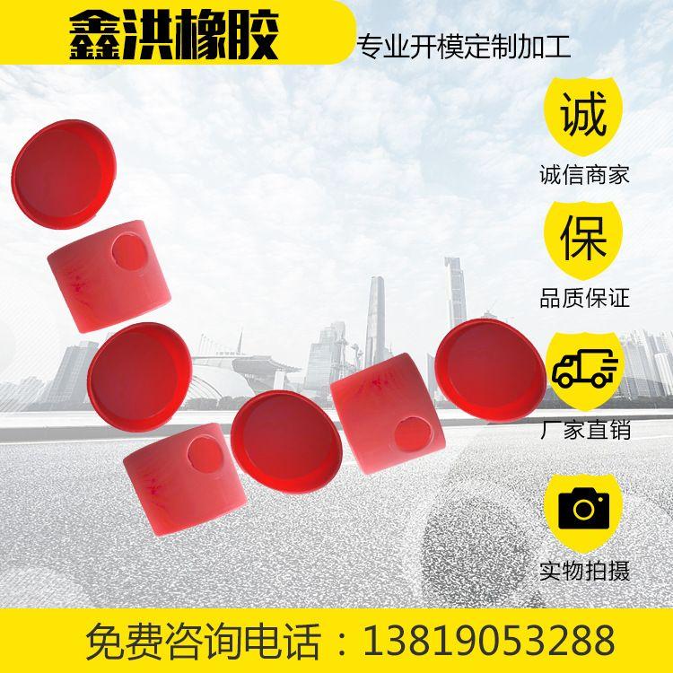 厂家直销硅胶密封件橡胶密封件耐油橡胶密封件耐高温密封件