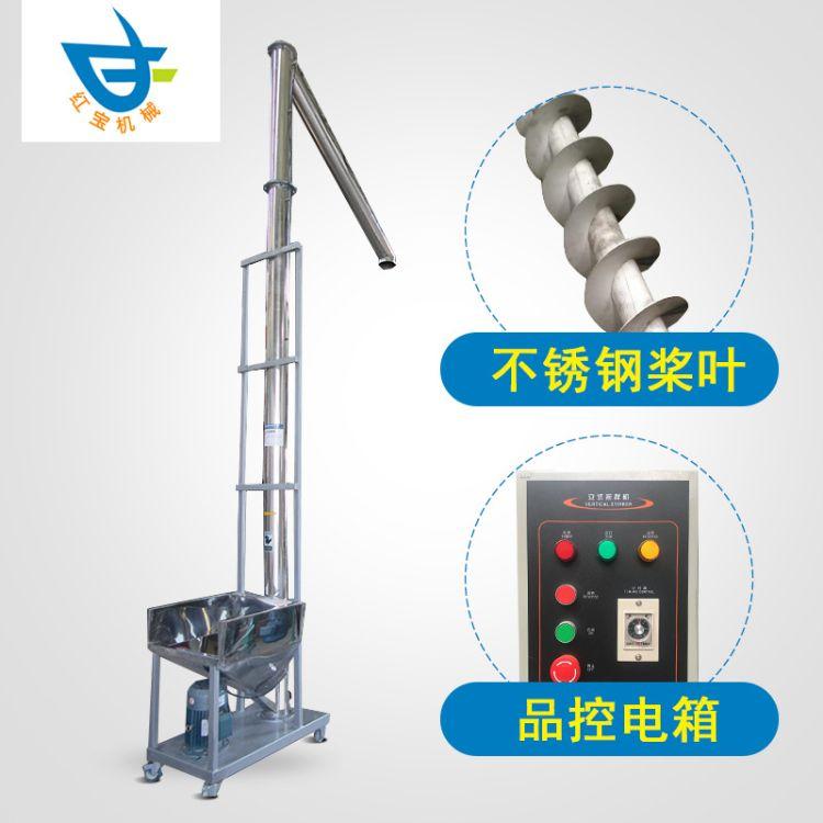 螺杆输送机 不锈钢螺杆输送机 3t立式螺杆输送机 食品螺杆输送机