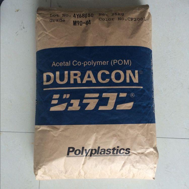 厂家直销高流动抗紫外线  POM/日本宝理/LU-02工程塑料原料