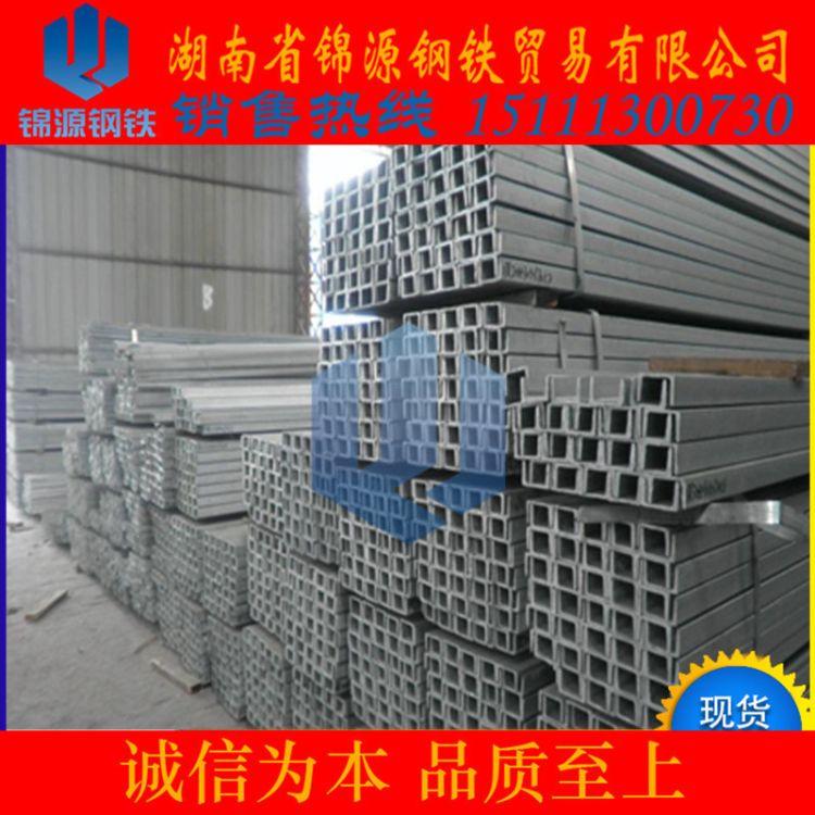 湖南新化 熱鍍鋅槽鋼 #10*6m Q235