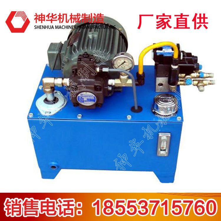 液压站-液压站工作原理-液压站用途-液压站系统特点