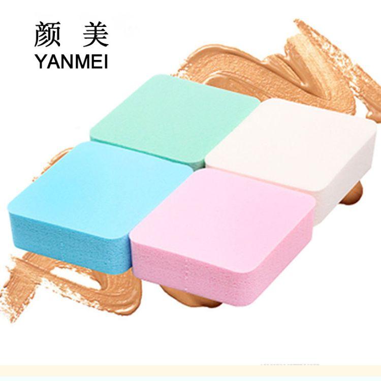 颜美 平面粉扑菱形粉扑三角形粉扑多色可选干湿两用气垫粉扑批发