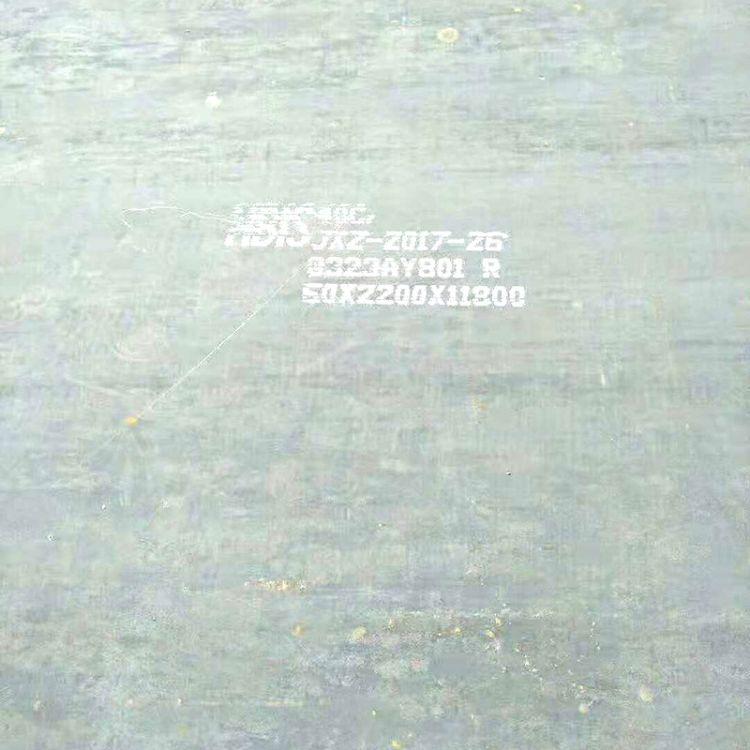 現貨供應1J85精密合金板棒 機械設備用耐磨耐腐蝕合金板