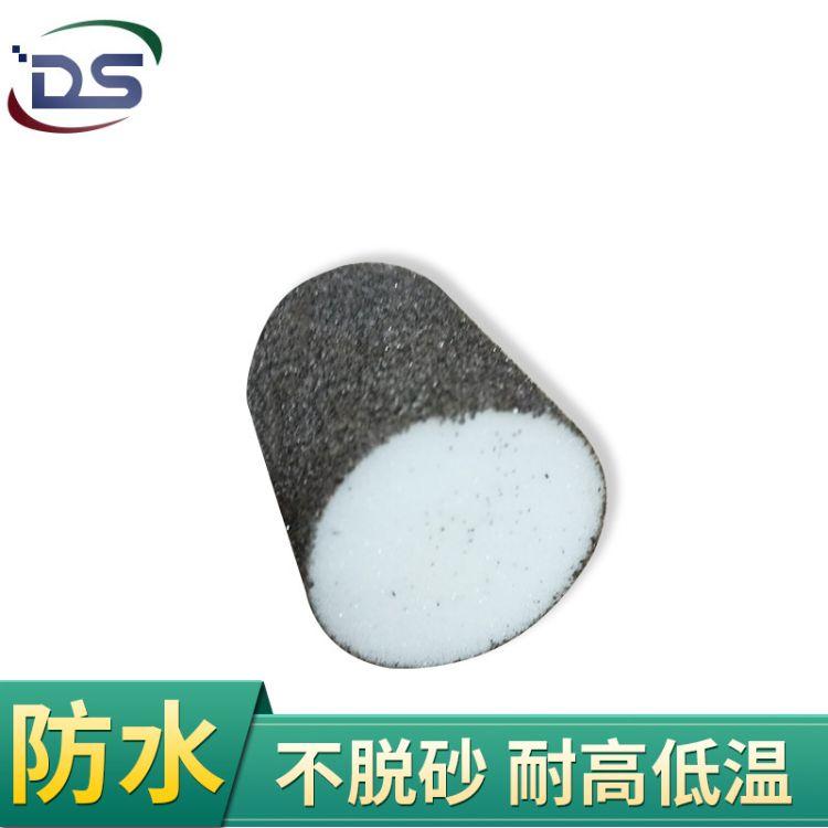 DS 磨头喷砂加工 EVA塑胶件表面喷砂处理加工 EVA去死皮砂轮磨头