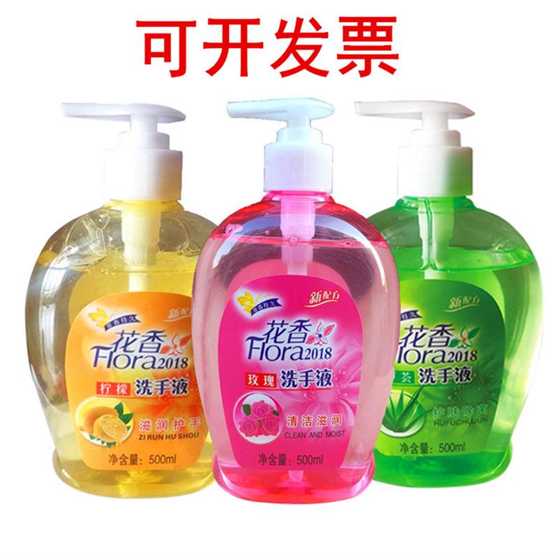 家用柠檬芦荟玫瑰抑菌洗手液500ml补充装酒店专用保湿儿童可用