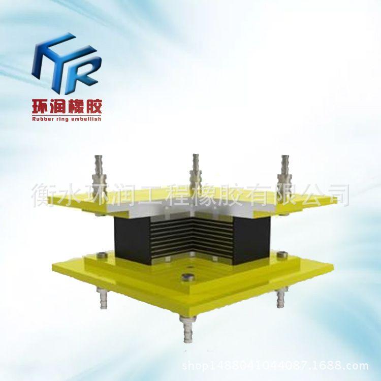 衡水环润厂家直销各种型号橡胶支座,GYZ,GJZ,GYZF4,GJZF4,异形