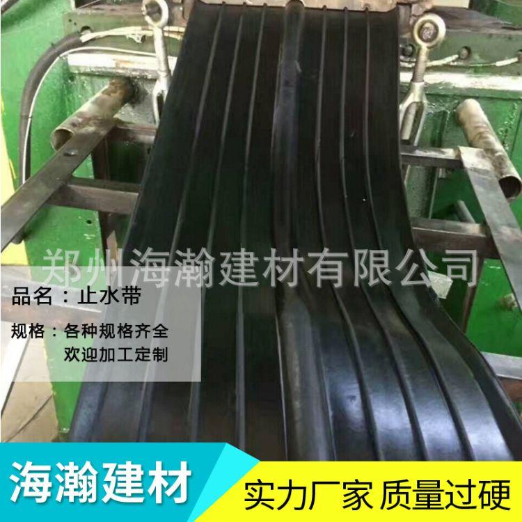 厂家直销|橡胶止水带|现货批发|变形缝|被贴式止水带|非标400*6