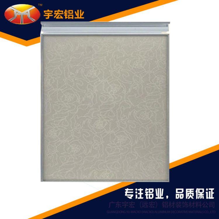 橱柜铝材 材质耐用 晶钢橱柜门铝材 可定制厂家批发