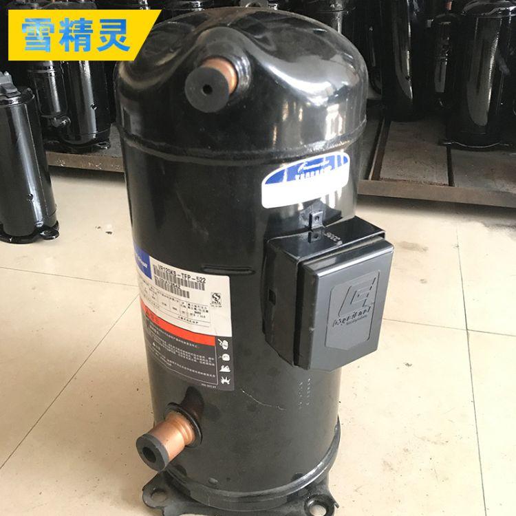 廠家直銷 大金空調壓縮機 JT335D-YIL 二手空調壓縮機