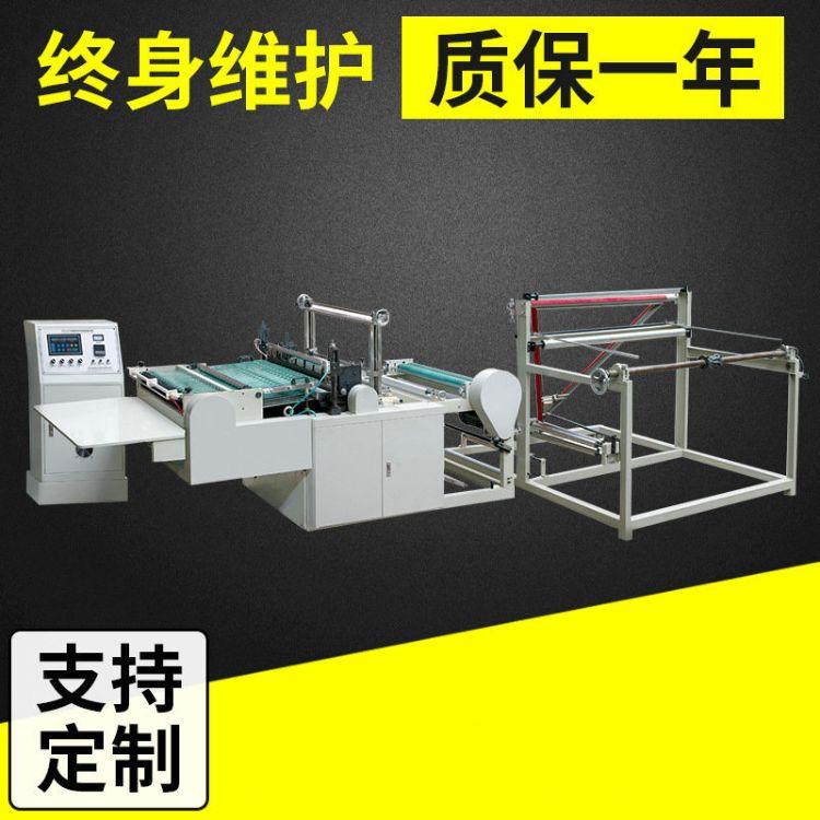 瑞安机械厂家直销气泡膜珍珠棉 制袋机 含折边 自动热切机