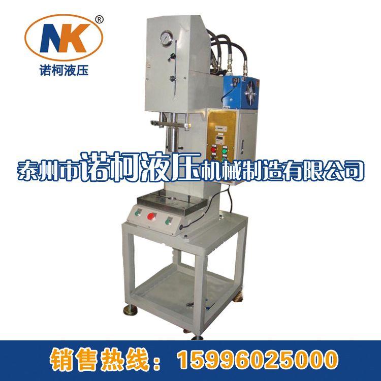 供应 YQ虎口落地式油压机 立式油压机 台式油压机 弓型油压机